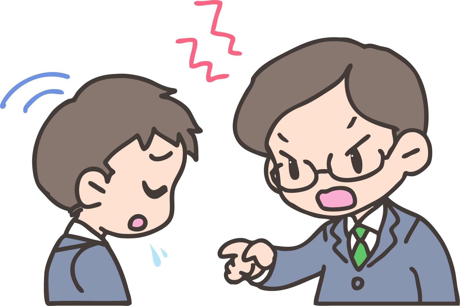 怒られると人格を否定されたように感じて落ち込みすぎて立ち直れない。〈音声あり〉