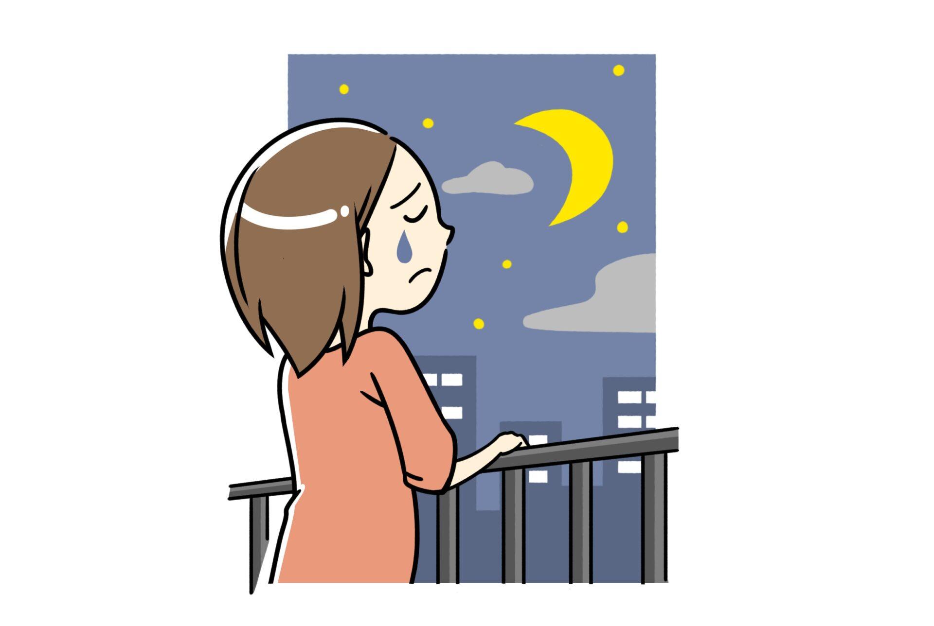 寂しい、孤独感でひとりぼっちのどうしようもない気分になったときには。