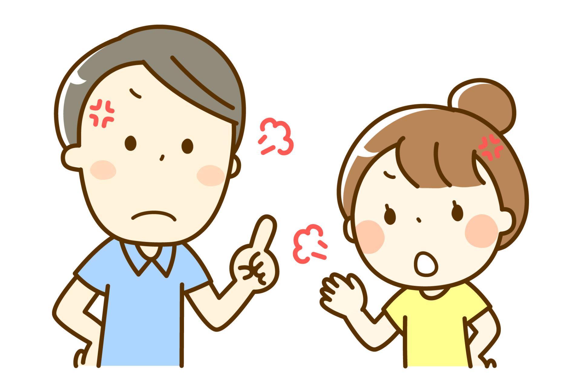 会話のすれ違いでケンカしてしまう。彼氏・彼女や夫婦や友だち同士…