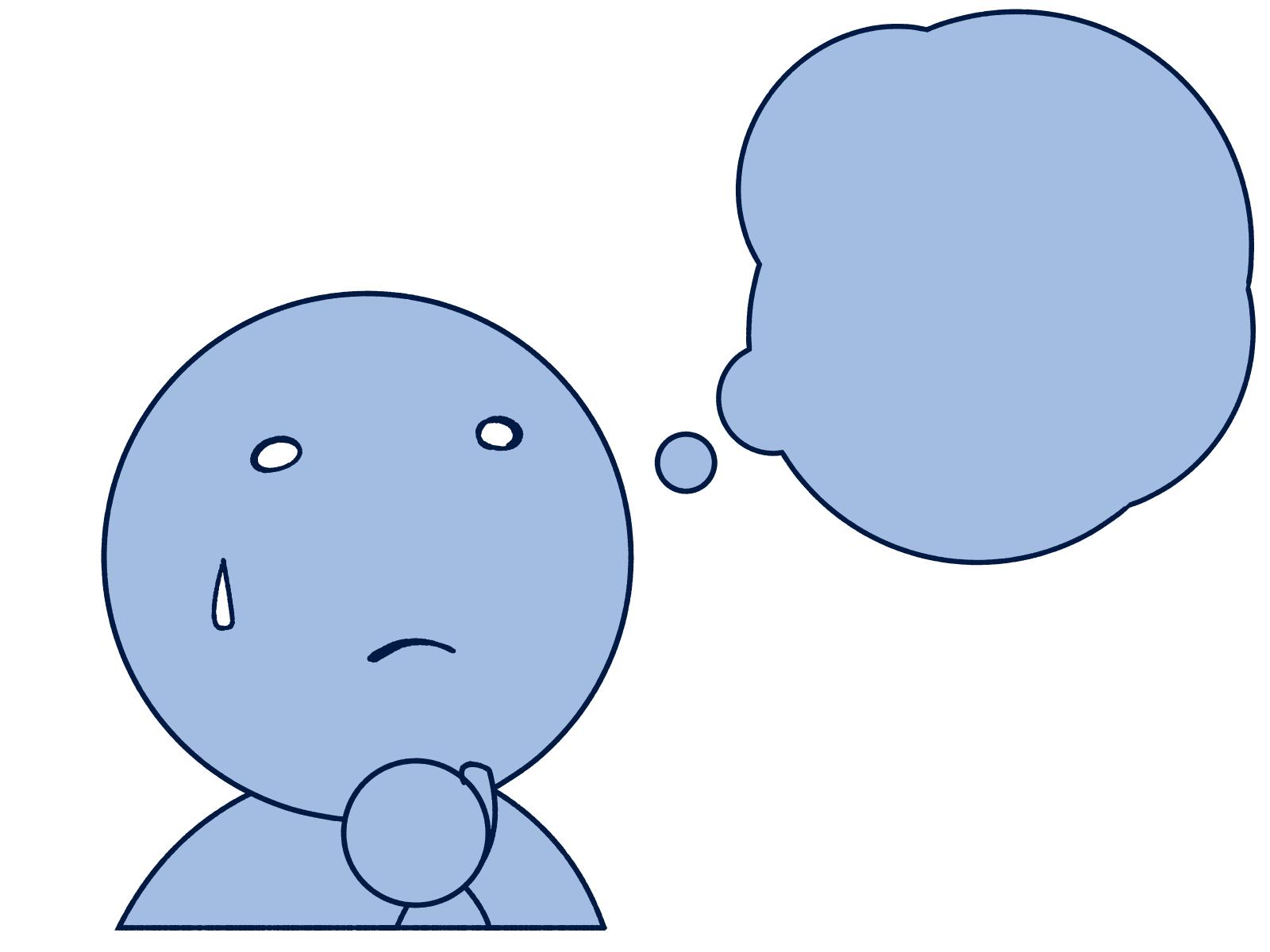 仕事・会社を休むのが悪いことのように思えて罪悪感を感じてしまう。