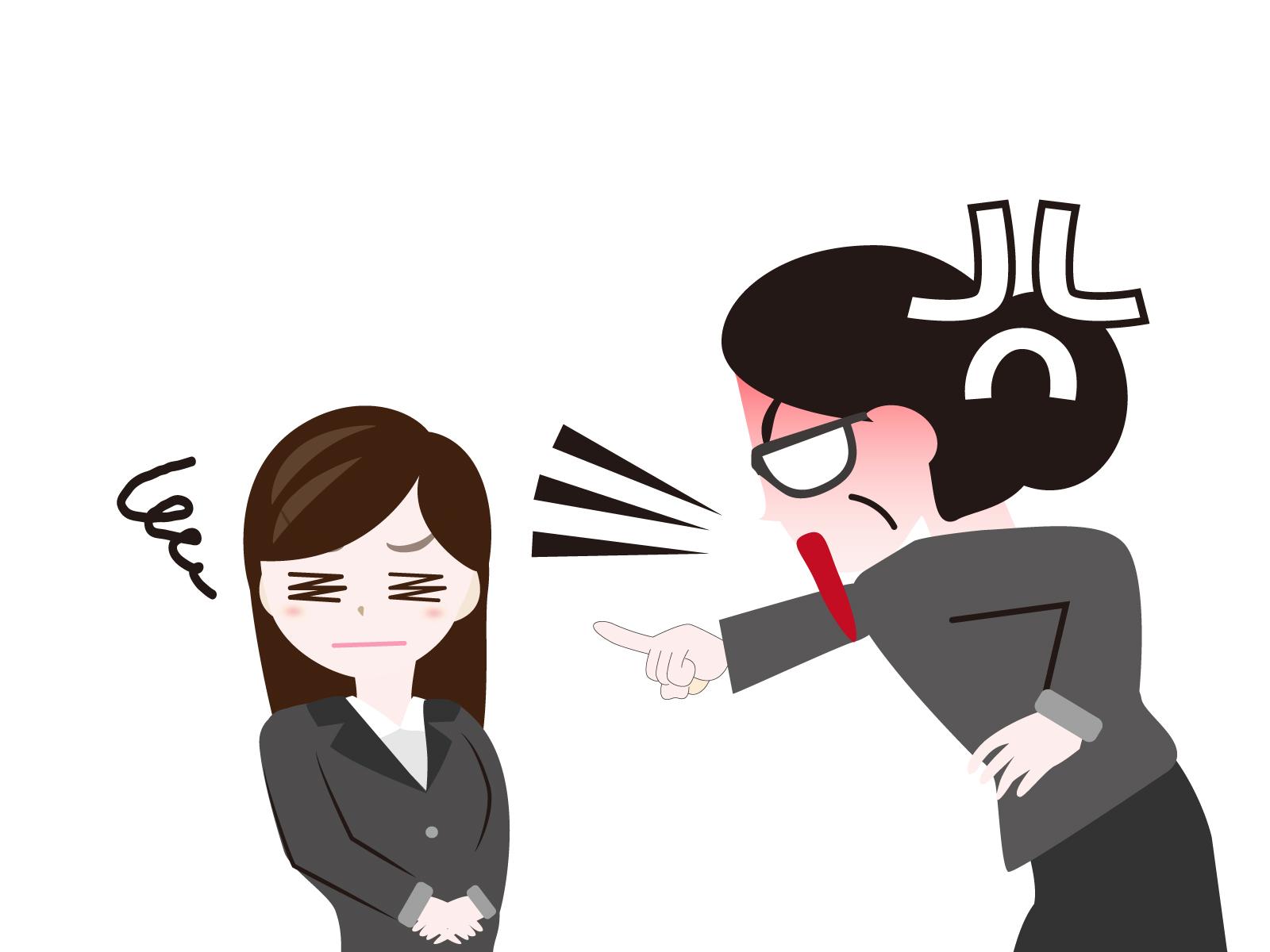 会社の同僚とうまくいかない。いじめや嫌がらせをされてつらい時には