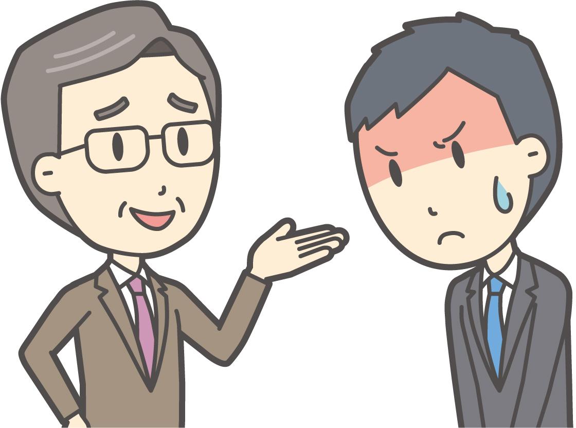 上司はいい人だけれど考えが合わなくてストレス。異動したいと迷うあなたへ。